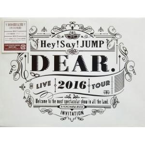 1804 新品送料無料 Hey! Say! JUMP LIVE TOUR 2016 DEAR.(初回限定盤) DVD ex.山田涼介/ジャニーズ ヘイセイジャンプ
