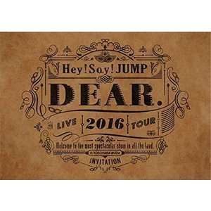 1804 新品送料無料 Hey! Say! JUMP LIVE TOUR 2016 DEAR.(通常盤 DVD)Hey!say!JUMP/ヘイセイジャンプ