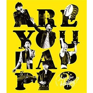 送料無料 嵐 DVD ARASHI LIVE TOUR 2016-2017 Are You Happy? 通常盤 ユニバ 1911|red-monkey