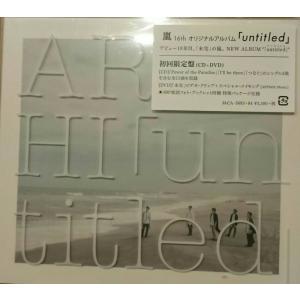 登録情報 CD (2017/10/18) ディスク枚数: 2 フォーマット: Limited Edi...