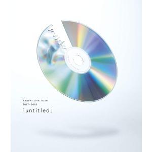 ネコポス発送 在庫あり 嵐 Blu-ray ARASHI LIVE TOUR 2017-2018 「...