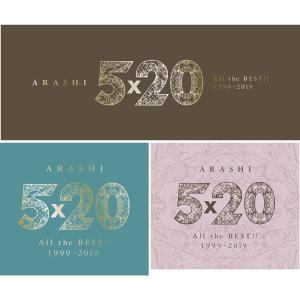 3本セット 嵐 4CD+DVD All the BEST 5×20 1999-2019 (初回限定盤...