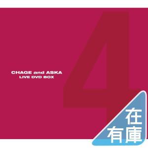 CHAGE AND ASKA LIVE DVD BOX 4 チャゲ&飛鳥 IM|red-monkey