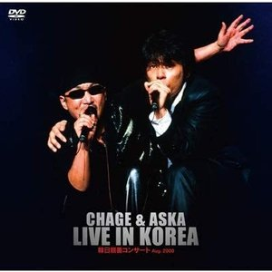 送料無料 CHAGE&ASKA DVD LIVE IN KOREA 未開封品|red-monkey