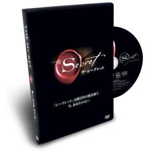 廃盤 THE SECRET DVD ザ・シークレット PR