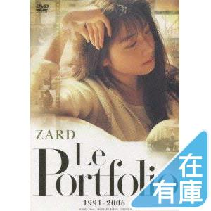 在庫あり 新品 送料無料 ZARD DVD Le Portfolio 1991-2006 坂井泉水 価格4 2006|red-monkey