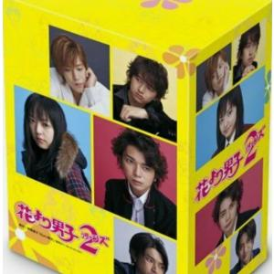 (USED品/中古品) 花より男子2 (リターンズ) 初回限定盤DVD-BOX 井上真央 松本潤(嵐) PR