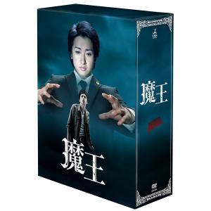 新品 送料無料 魔王 DVD-BOX 嵐 大野智 生田斗真 PR|red-monkey