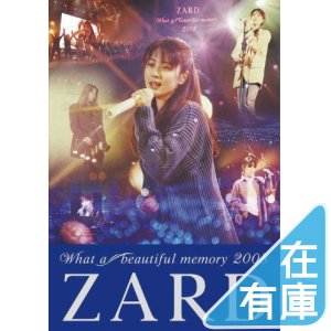 送料無料 ZARD DVD What a beautiful memory 2008 坂井泉水|red-monkey