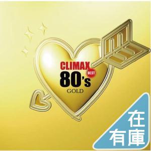 ネコポス発送 クライマックス・ベスト80'sゴールド CD PR|red-monkey