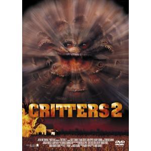 送料無料 スマイルBEST クリッター2 DVD スコット・グライムス テレンス・マン ミック・ギャリス 1710|red-monkey