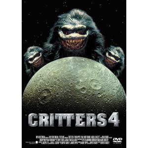 送料無料 スマイルBEST クリッター4 DVD ドン・オッパー マルティーヌ・ベスウィック 1710|red-monkey