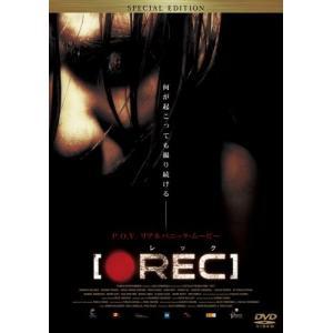 送料無料 REC/レック スペシャル・エディション DVD マニュエラ・ヴァラスコ フェラン・テラッツァ|red-monkey