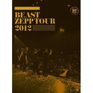 新品 送料無料 廃盤品  BEAST ZEPP TOUR 2012 SPECIAL DVD PR|red-monkey