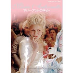 新品 送料無料 マリー・アントワネット (初回限定盤)  DVD  キルスティン・ダンスト (出演), ジェイソン・シュワルツマン red-monkey