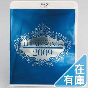 新品 宝塚 THEME SONGS 2009 宝塚歌劇主題歌集 Blu-ray ブルーレイ|red-monkey