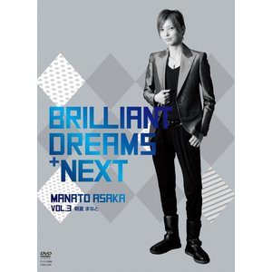 新品送料無料   TAKARAZUKA SKY STAGE 「Brilliant Dreams+NEXT VOL.3 朝夏まなと」 [DVD]