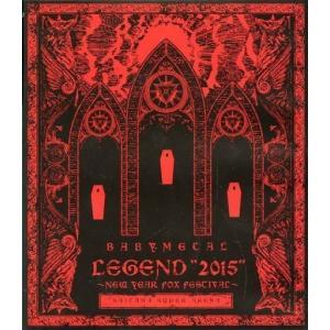THE ONE 限定Blu-ray ブルーレイ BABYMETAL LEGEND 2015 新春キツネ祭り ベビメタ PR|red-monkey