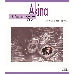 新品 送料無料 中森明菜 Blu-ray ブルーレイ Live in '87・A HUNDRED days 5.1 version PR|red-monkey