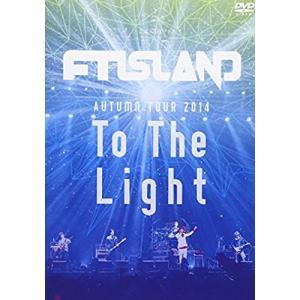 新品 送料無料 FTISLAND AUTUMN TOUR 2014