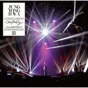 送料無料 ジョン ヨンファ from CNBLUE CD JUNG YONG HWA 1st CONCERT in JAPAN One Fine Day Live at BUDOKAN PR|red-monkey