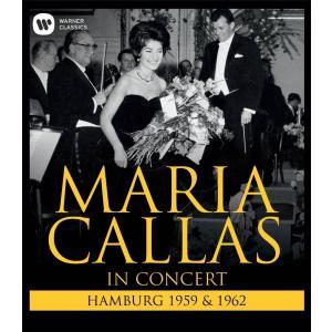 送料無料 ハンブルク・コンサート 1959&1962 Blu-ray カラス(マリア)|red-monkey