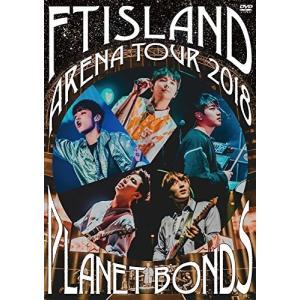 新品 送料無料 FTISLAND DVD Arena Tour 2018 -PLANET BONDS- at NIPPON BUDOKAN エフティアイランド ホンギ PR|red-monkey