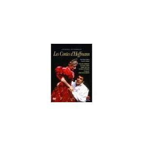 新品 オッフェンバック:歌劇 ホフマン物語 全曲 DVD ドミンゴ プラシド PR red-monkey