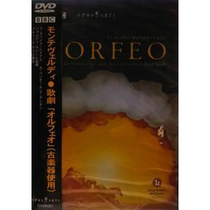 新品 モンテヴェルディ 歌劇 オルフェオ DVD サバール PR red-monkey