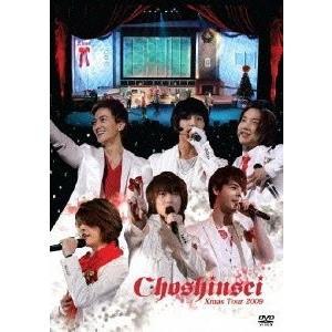 新品 超新星 X'MAS TOUR DVD PR|red-monkey