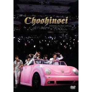 新品 送料無料 超新星        six stars with you DVD 1711|red-monkey