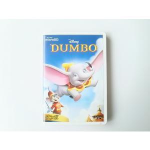 (USED品/中古品) ダンボ スペシャル・エディション microSD DISNEY ディズニー PR|red-monkey