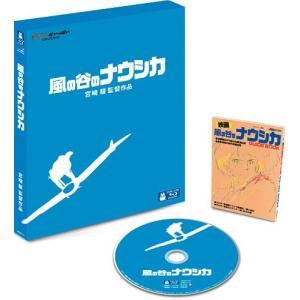 (プレゼント用ギフトラッピング付) 風の谷のナウシカ Blu-ray ブルーレイ 宮崎駿 スタジオジブリ PR|red-monkey