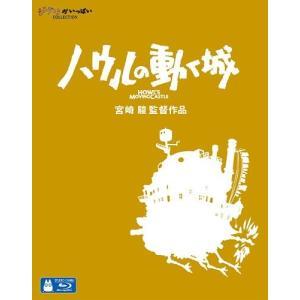 (プレゼント用ギフトラッピング付) ハウルの動く城 Blu-ray ブルーレイ 宮崎駿 スタジオジブリ 価格4 2012|red-monkey