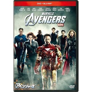 アベンジャーズ DVD+ブルーレイセット Blu-ray ロバート・ダウニーJr MARVEL マーベル PR|red-monkey