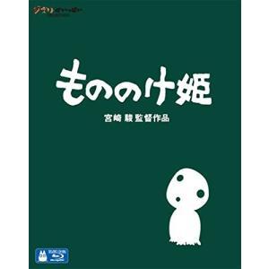 (プレゼント用ギフトバッグラッピング付) もののけ姫 Blu-ray ブルーレイ 宮崎駿 スタジオジブリ PR|red-monkey