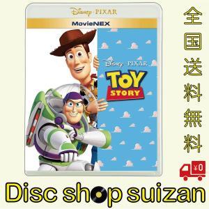 トイ・ストーリー (トイストーリー)MovieNEX ブルーレイ+DVD+デジタルコピー(クラウド対応)Blu-ray DISNEY/ディズニー 1811