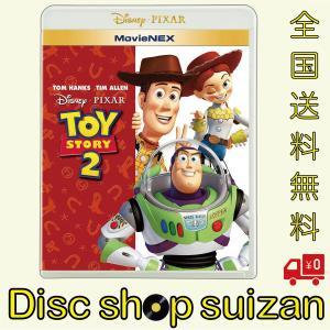 新品送料無料 トイ・ストーリー2 (トイストーリー2)MovieNEX ブルーレイ+DVD+デジタルコピー(クラウド対応)Blu-ray(DISNEY/ディズニー)