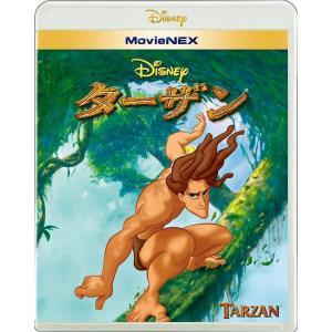 (プレゼント用ギフトバッグラッピング付) 送料無料 ターザン MovieNEX Blu-ray+DV...