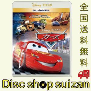 送料無料 カーズ MovieNEX ブルーレイ+DVD+デジタルコピー クラウド対応+MovieNEXワールド Blu-ray DISNEY ディズニー 1902