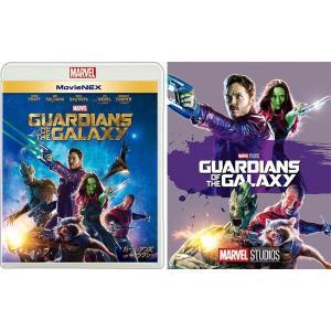 期間限定アウターケース仕様 ガーディアンズ・オブ・ギャラクシー MovieNEX Blu-ray  ブルーレイ+DVD DISNEY ディズニー MARVEL マーベル|red-monkey