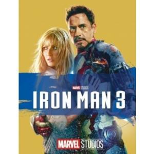 期間限定アウターケース仕様 アイアンマン3 MovieNEX ブルーレイ+DVD+デジタルコピー クラウド対応+Blu-ray MARVEL マーベル|red-monkey