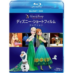廃盤 ディズニー・ショートフィルム・コレクション Blu-ray ブルーレイ+DVD アナと雪の女王...