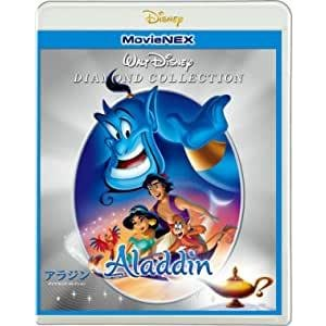 送料無料 アラジン ダイヤモンド・コレクション MovieNEX Blu-ray+DVD ブルーレイ DISNEY ディズニー 子供 キッズ