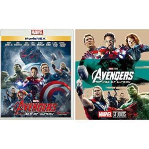 期間限定アウターケース仕様 アベンジャーズ/エイジ・オブ・ウルトロン MovieNEX ブルーレイ+DVD+デジタルコピー クラウド対応+Blu-ray  MARVEL マーベル|red-monkey