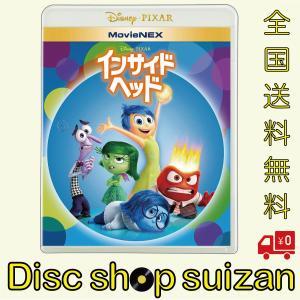 1803 新品送料無料 インサイド・ヘッド MovieNEX ブルーレイ Blu-ray DISNEY/ディズニー/キッズ インサイドヘッド