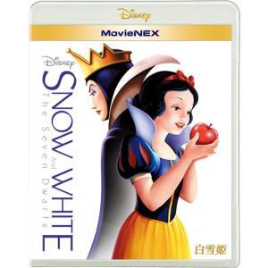 1810 新品送料無料 白雪姫 MovieNEX...の商品画像