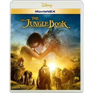 (プレゼント用ギフトラッピング付) 送料無料 ジャングル・ブック MovieNEX Blu-ray+...