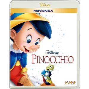 X 新品送料無料 ピノキオ MovieNEX ブルーレイ+DVD+MovieNEXワールド (Blu-ray) (DISNEY/ディズニー)