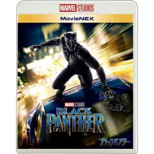 初回限定仕様ブラックパンサー MovieNEX ブルーレイ+DVD+デジタルコピー クラウド対応+MovieNEXワールド Blu-ray MARVEL マーベル PR|red-monkey